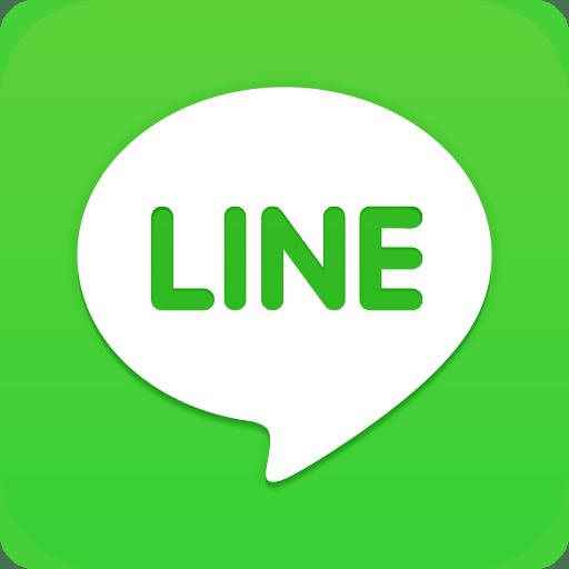 Line Lemacau